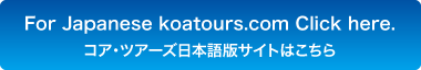 For Japanese koatours.com Click here.